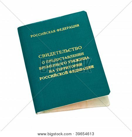 Certificado de asilo temporal en la Federación de Rusia