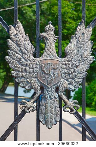 Iron eagle (ancient coat of arms on the gate)