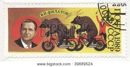 Soviet Bear Trainer Valentin Filatov On Post Stamp