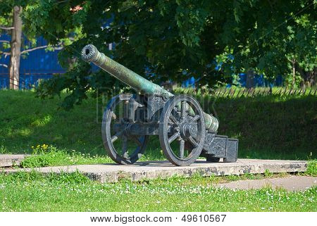 Ancient artillery piece.