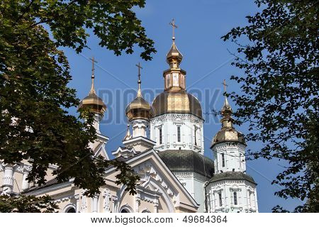 St. Intercession Monastery in Kharkiv, Ukraine