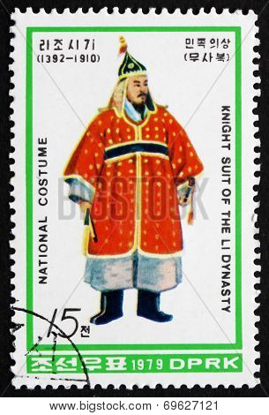 Postage Stamp North Korea 1979 Knight In Armor