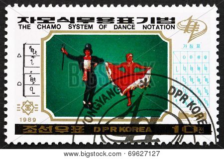 Postage Stamp North Korea 1989 Mexican Dance