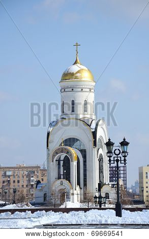 Church Of St. George On Poklonnaya Hill In Moscow, Russia
