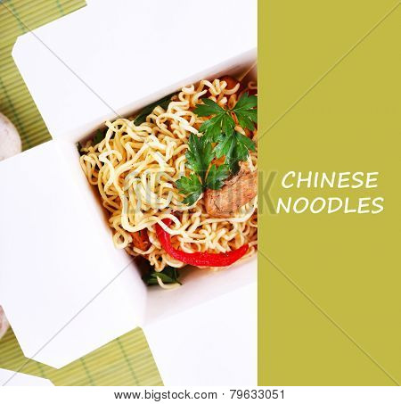 Chinese noodles in takeaway box and space for your text