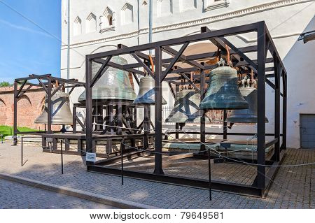 Old Church Bells Of St. Sophia Cathedral In Novgorod Kremlin, Russia