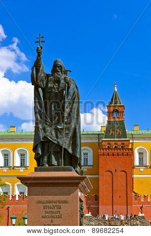 Monument of Patriarch in Kremlin - Moscow Russia