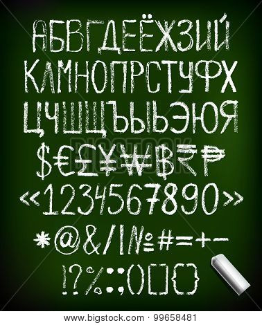 Vector illustration russian chalk font with numbers currency signs, russian grunge alphabet