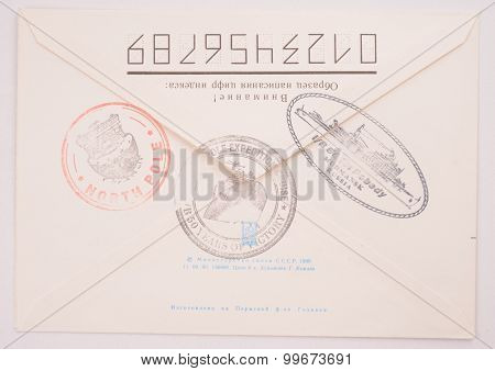 Russia around 1990: Postage envelope edition Moscow shows an image of the mail envelope with postage