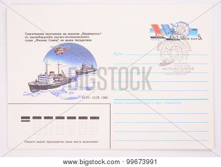 Russia Around 1990: Postal Envelope Edition Moscow Shows An Image Of The Mail Envelope With Postal S
