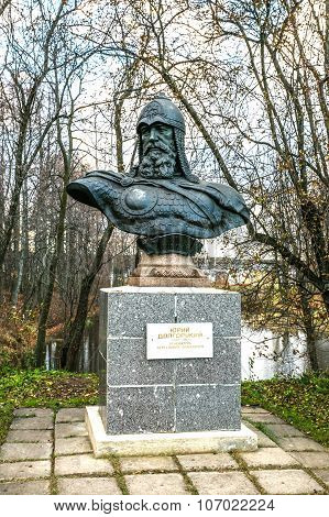 Monument to Yury Dolgorukiy