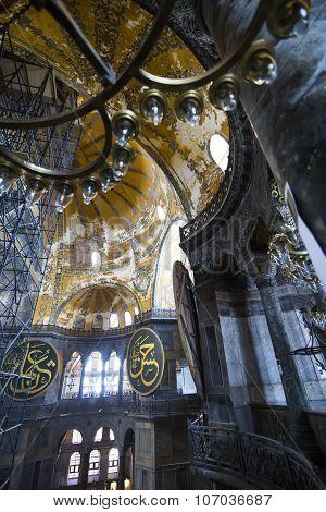 elements of architecture Hagia Soph
