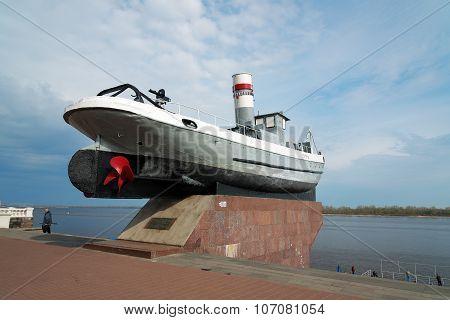 Monument Of The Boat Hero On Volga River In Nizhny Novgorod
