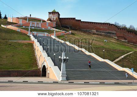 Chkalov Staircase In Nizhny Novgorod