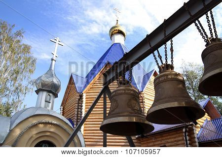 Reconstituted Church Of The Annunciation In Penza, Russia