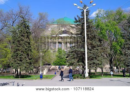 Rostov-on-don. The Office Of The State Bank
