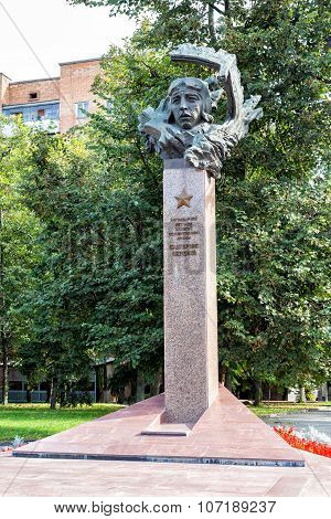 Monument To Catherine Zelenko. Kursk. Russia