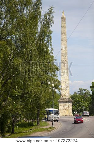Gatchina St. Petersburg Russia. City square and obelisk Konnetabl 1793