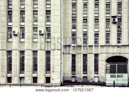 A facade of a government office building in downtown Moscow, Russia build in 1930s