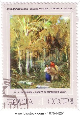 Ussr - Circa 1975: A Stamp Printed In The Ussr Shows A Painting By Vasiliev The Road In The Birch Fo
