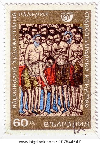 Bulgaria - Circa 1969: A Stamp Printed In Bulgaria Shows Holy Forty Martyrs On The Icon Of The Xix C