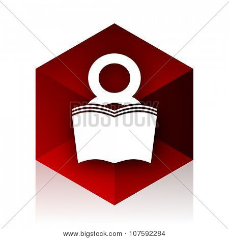 book red cube 3d modern design icon on white background