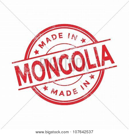 Made in Mongolia red vector graphic. Round rubber stamp isolated on white background.