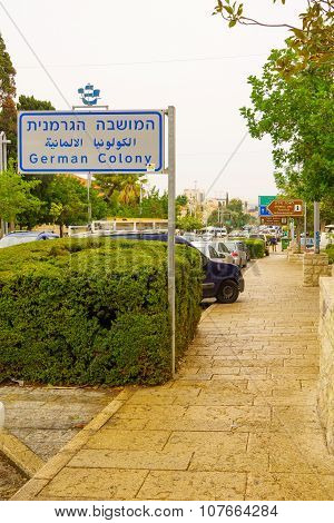 German Colony, Haifa