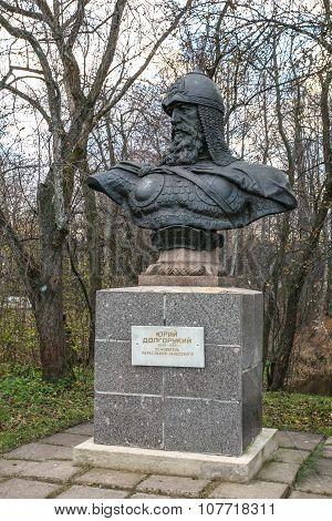 Russian prince Yury Dolgorukiy