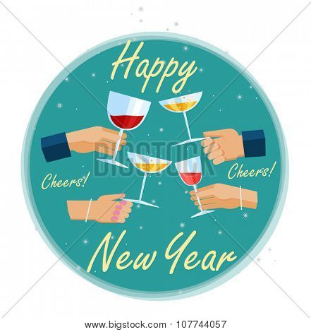 Hands holding glasses with wine and champagne, toasting and celebrating on New Years Eve.