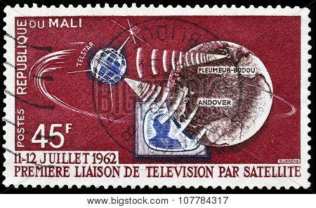 Mali 1962