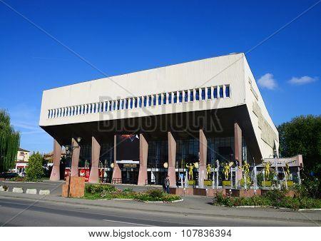 Timisoara Olympic Hall