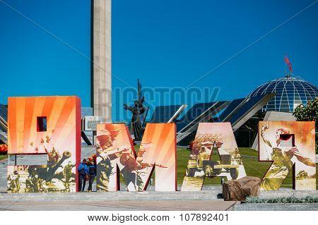 People Walking Near Building Belorussian Museum Of The Great Pat