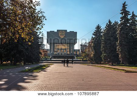 Library of Boris Yeltsin