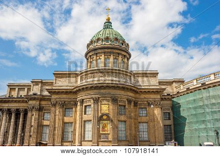 Kazan Cathedral View