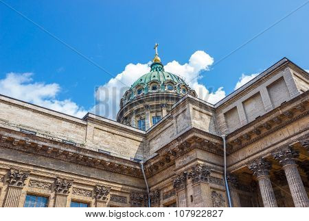 Dome Of Kazan Cathedral