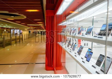 HONG KONG - NOVEMBER 02, 2015: SmarTone store in New Town Plaza. SmarTone Telecommunications Holdings Limited is a wireless communications carrier with operating subsidiaries in Hong Kong and Macau