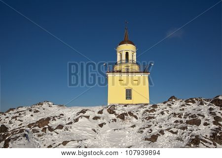 Watchtower at Fox Hill. Nizhny Tagil. Sverdlovsk region. Russia.