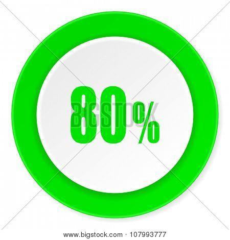 80 percent green fresh circle 3d modern flat design icon on white background