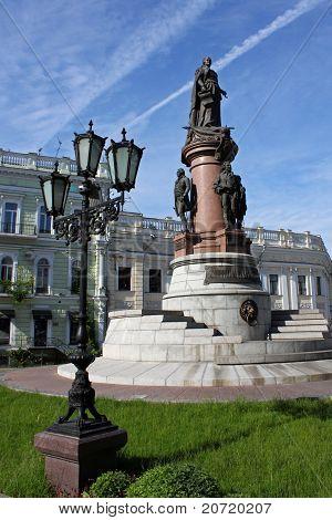 Monument To Catherine II