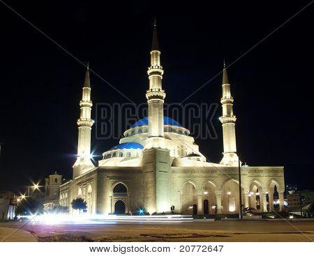 Mohammad Al-amin Mosque In Beirut Lebanon