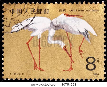 An 8-fen Stamp Printed In China