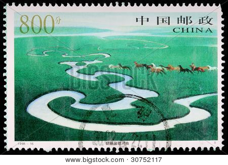An 800-fen Stamp Printed In China