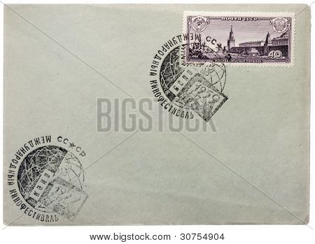 Moscow Envelope