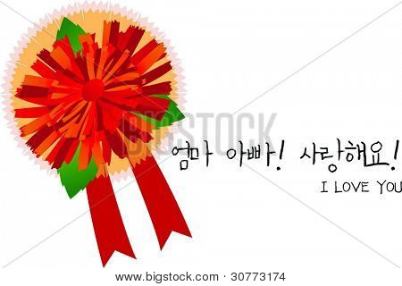 Korean Words : 'Mommy, Daddy! I Love You!' - Parents' Day with beautiful red carnation corsage