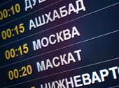 Electronic Scoreboard Flights And Airlines. Destinations Wrote In Russian Language Translate Are: As poster