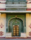 Chandra Mahal Palace, City Palace In Jaipur, Rajasthan In North India poster