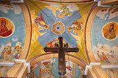 Постер, плакат: Фрески на потолке в греческой православной церкви