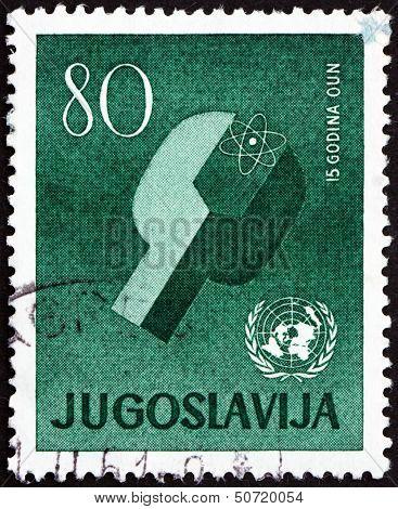 Postage Stamp Yugoslavia 1960 Atom And Un Emblem