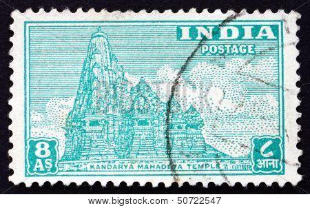 Postage Stamp India 1949 Kandarya Mahadeva Temple, Hindu Temple